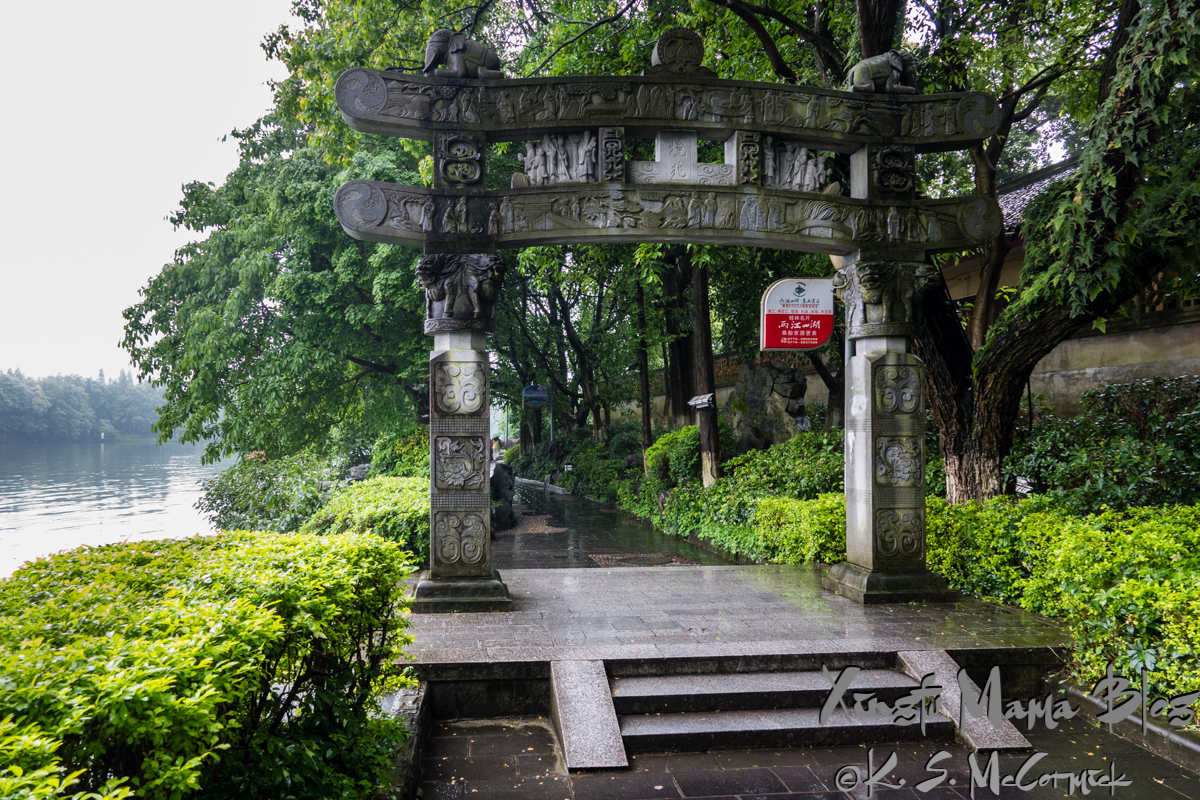 An ornate gate along the path around the lakes in Guilin, China.