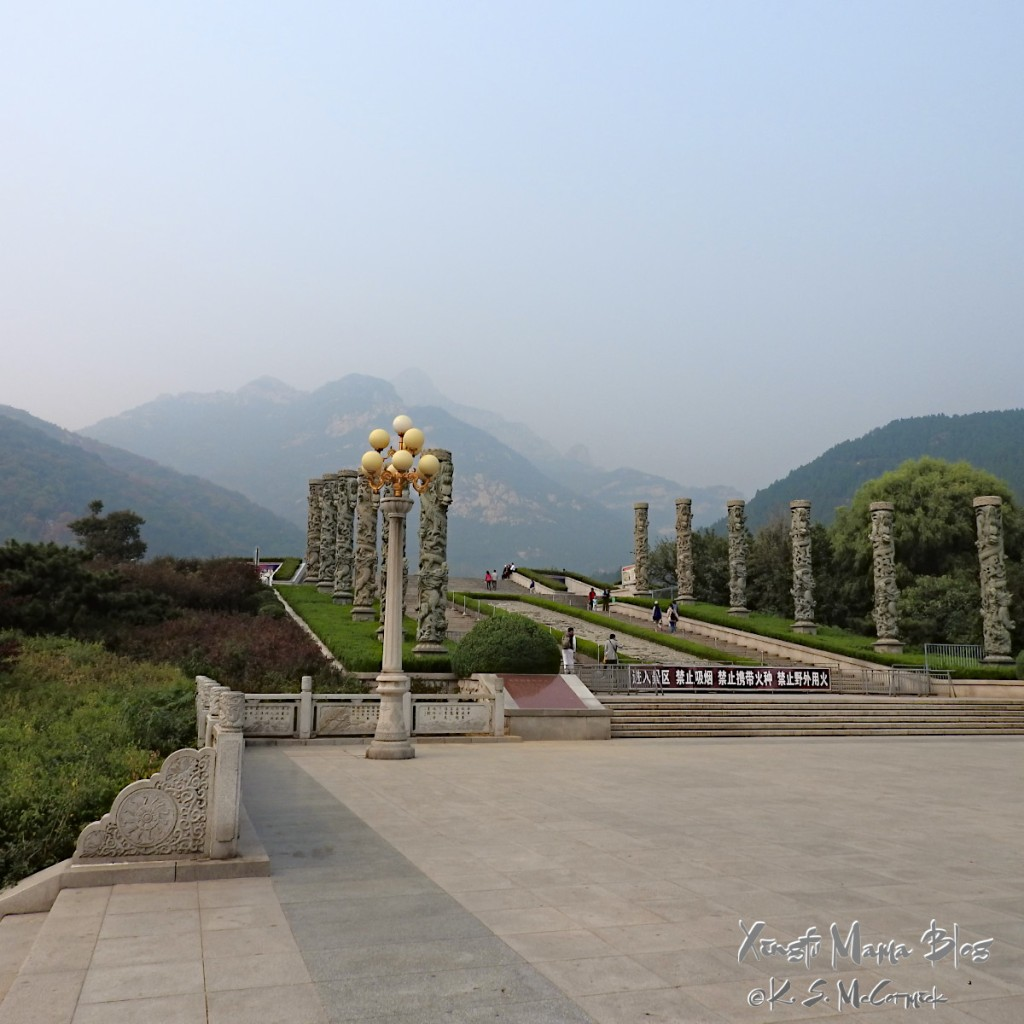 The grand entrance to the path to the top of Taishan, the one in Tai'an.